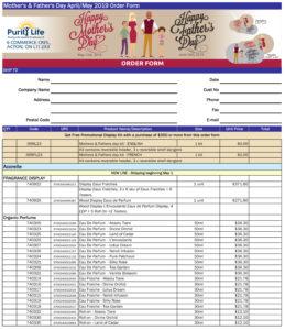 Purity Life Sun&Bug2019 Order Form